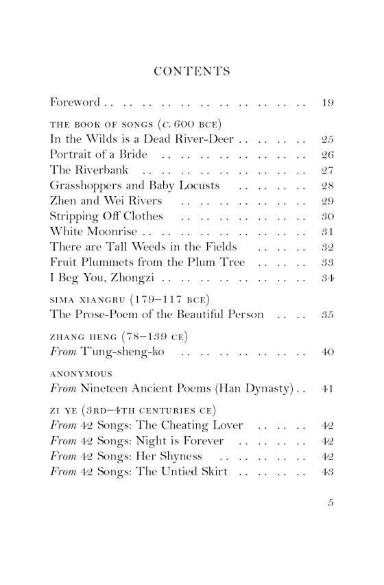 Chinese Erotic Poems Penguin Random House Retail