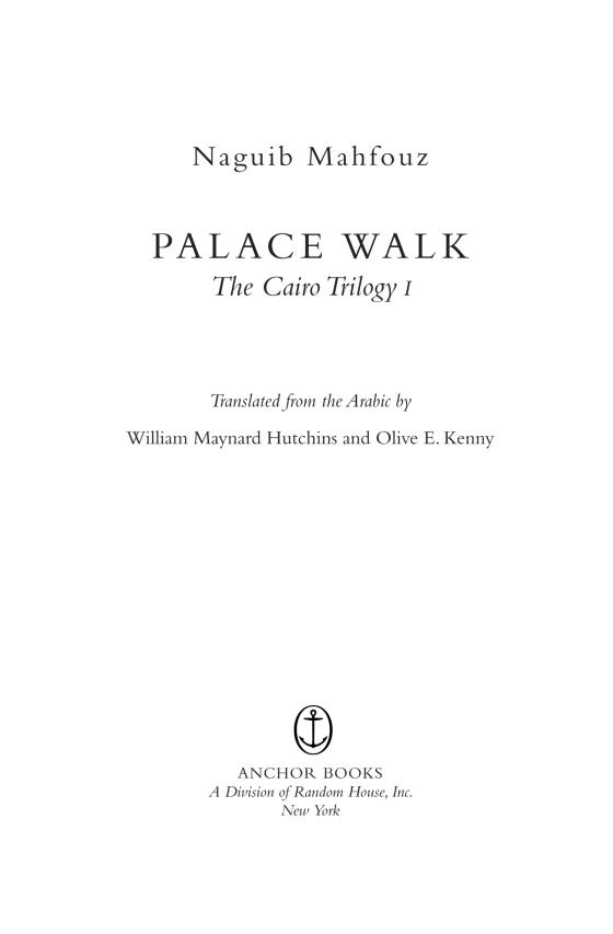 Palace walk penguin random house education fandeluxe Gallery