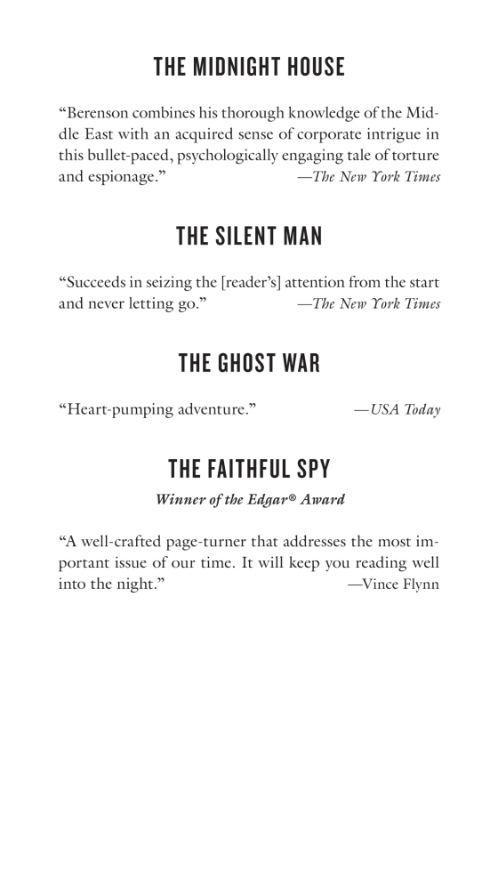 The Counterfeit Agent - Penguin Random House Education