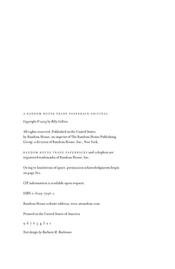 billy collins divorce poem