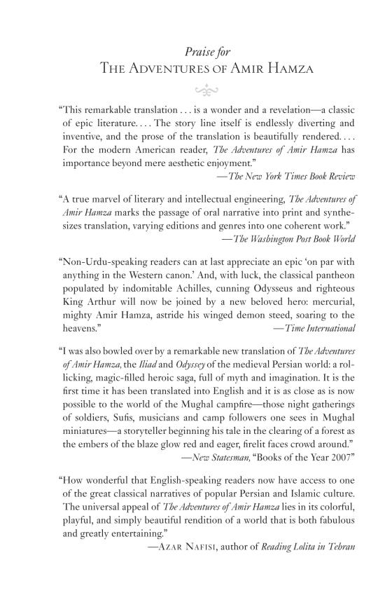The Adventures of Amir Hamza - Penguin Random House Education
