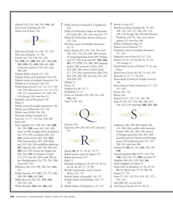 rizpah poem