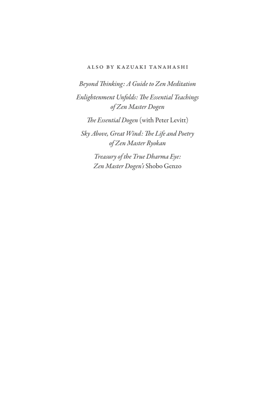The Heart Sutra Penguin Random House Education
