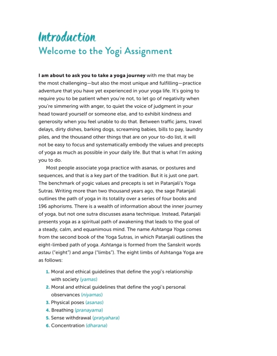 introduction about life essay worksheet
